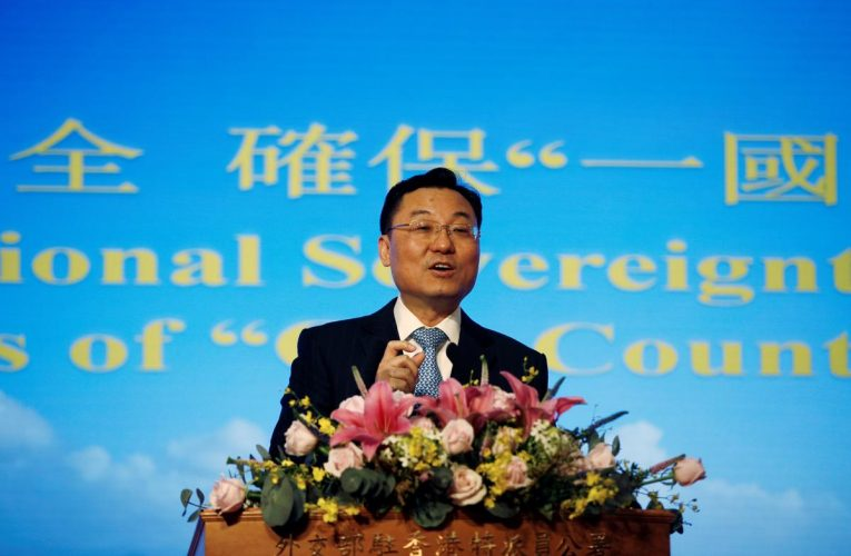 Hong Kong and Beijing officials defend security laws, citing threat of terrorism