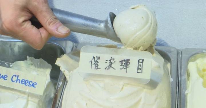 Taste the protest: Hong Kong shop unveils 'tear gas' ice cream flavour