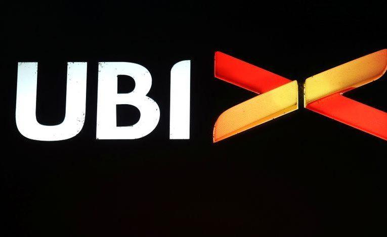 Italy's Intesa nears decision on UBI bid launch after insurance OK