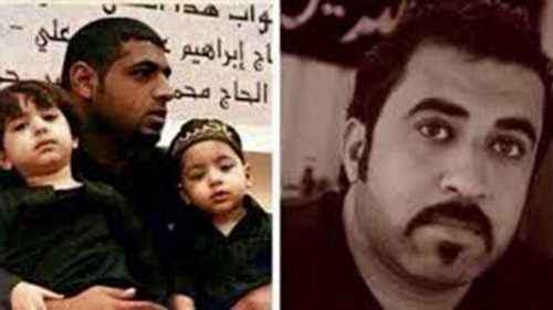 Bahrain court upholds death sentence against two men in 2014 case