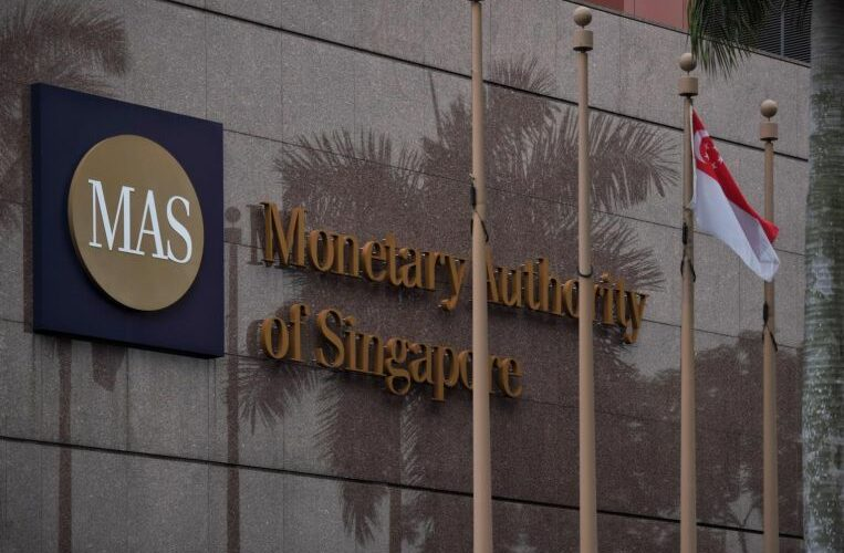 MAS partners private sector to shore up Singapore's asset management value chain