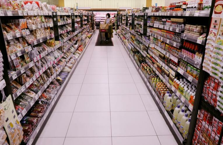 Japan's consumer price falls narrow on global commodity inflation
