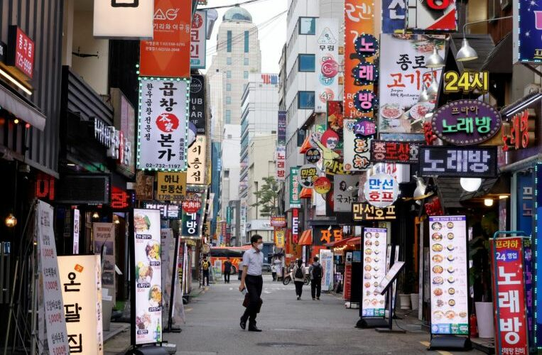 South Korea raises interest rates, the first major Asian economy to do so since pandemic began