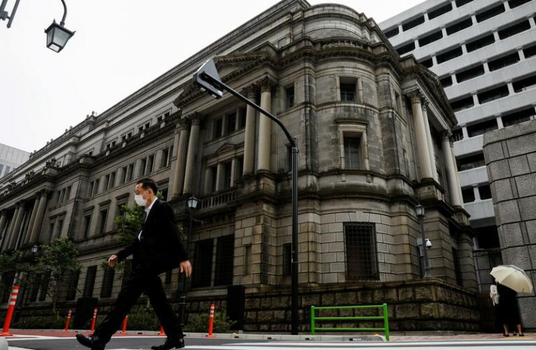 Factbox-How the BOJ is quietly unwinding Kuroda's 'bazooka' stimulus