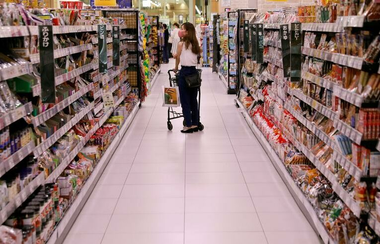 Japan CPI stopped falling for first time in 13 months, still below BOJ target