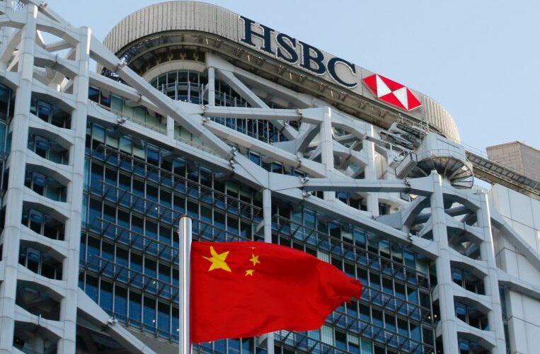 HSBC, Citigroup rush to catch China cross border wealth